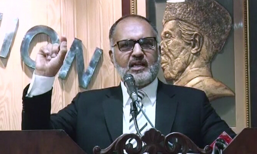 In this file photo, Justice Shaukat Aziz Siddiqui addresses the Rawalpindi District Bar Association. — DawnNewsTV