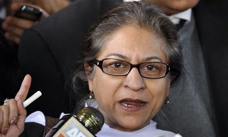 Asma Jahangir. — File Photo