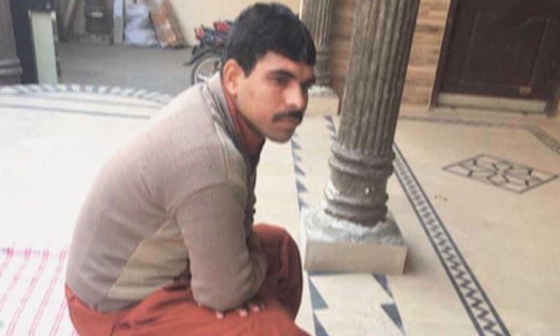 Imran Ali — File