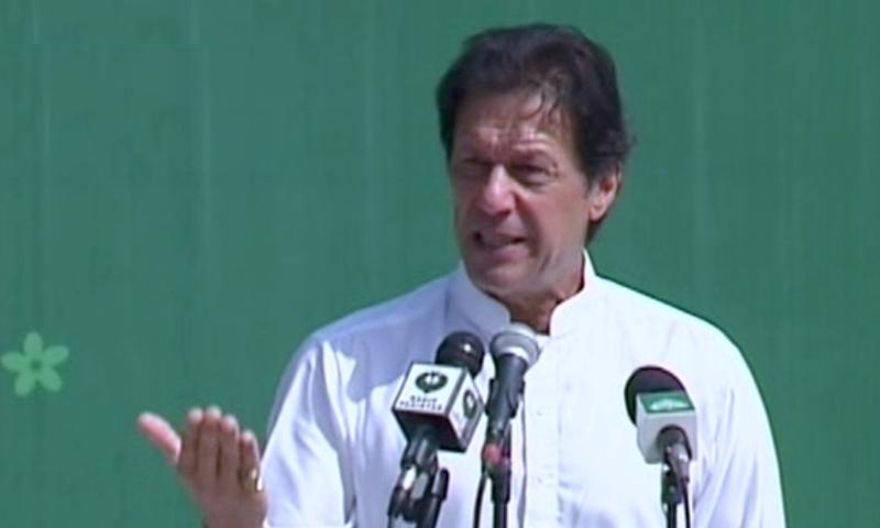 وزیرِاعظم عمران خان صاف و سبز پاکستان مہم کی افتتاحی تقریب سے خطاب کر رہے ہیں — فوٹو، ڈان نیوز