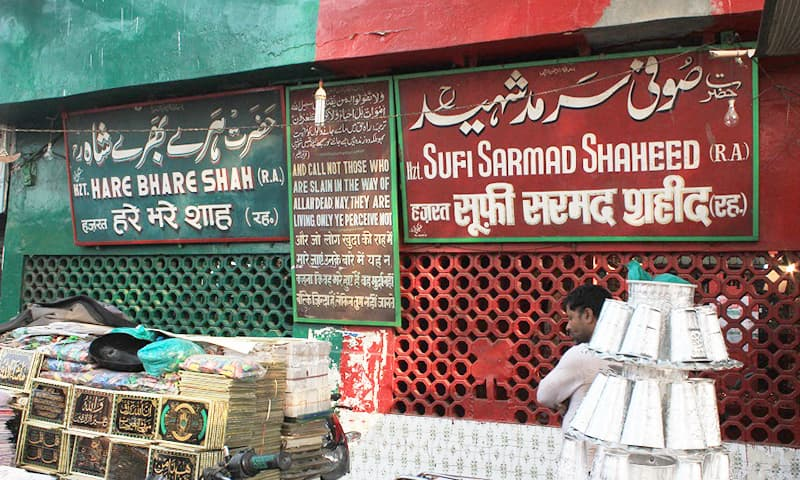 دہلی میں سرمد کی قبر — بشکریہ blog.chughtaimuseum.com