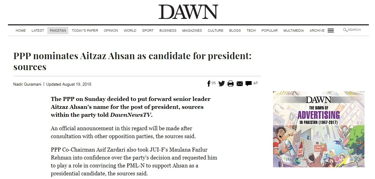 Note the twitter bird and printer page in this screenshot of an authentic Dawn.com article.
