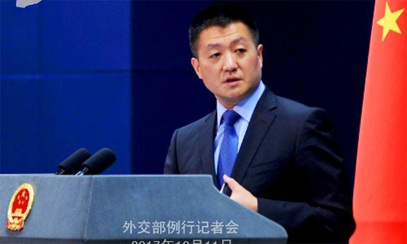 —فوٹو بشکریہ چینی وزارت خارجہ