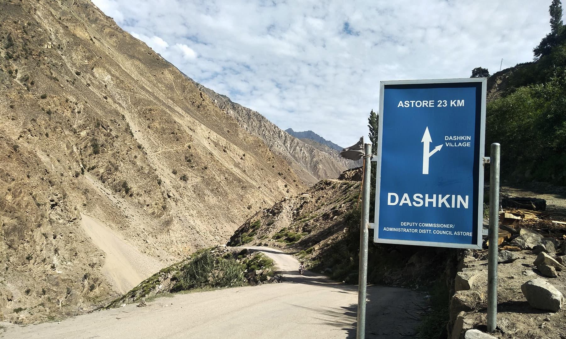 ڈاشکن کا وہ مقام جہاں پر موجود چشمہ ہوٹل سیاحوں کو طعام کی سہولت فراہم کرتا ہے۔ استور کا سفر یہاں سے 23 کلومیٹر کے فاصلے پر ہے—تصویر عظمت اکبر