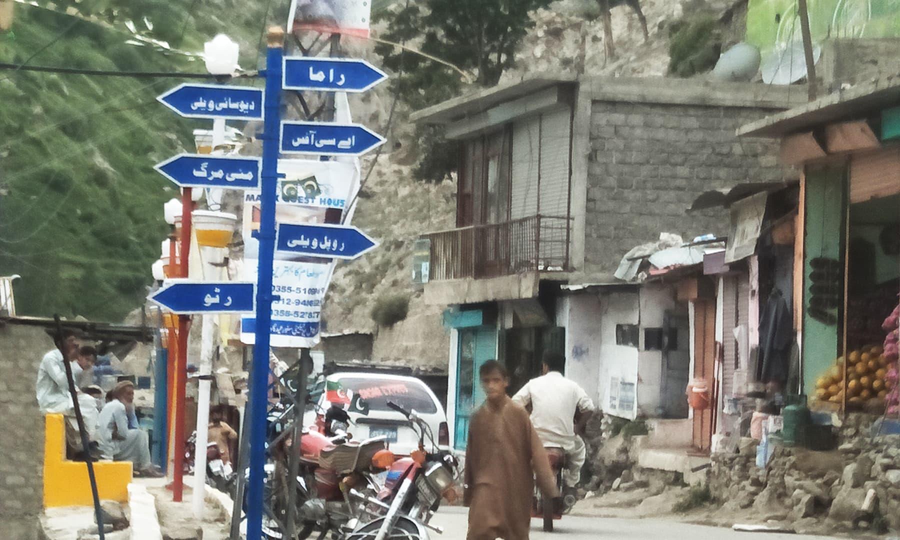 وادی روپل، منی مرگ، راما اور دیوسائی یہاں کے خوبصورت مقامات ہیں—تصویر عظمت اکبر