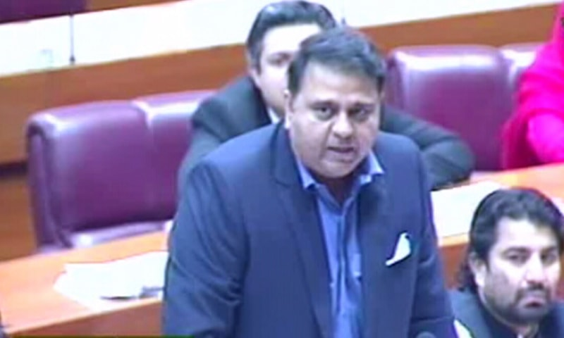 Fawad Chaudhry addresses the parliament. — DawnNewsTV