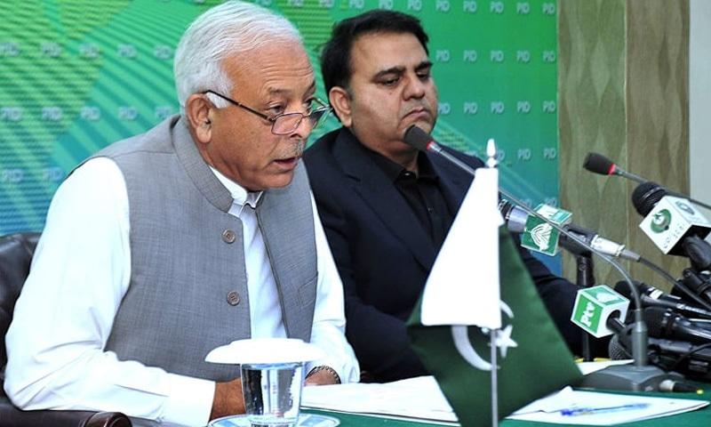 وفاقی کابینہ کے اجلاس کے بعد وزیر اطلاعات فواد چوہدری اور وزیر پیٹرولیم غلام سرور خان نے نیوز کانفرنس سے خطاب کیا—فوٹو: اے پی پی