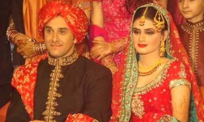 ان دونوں کی شادی 2008 میں ہوئی — فوٹو: فیس بک