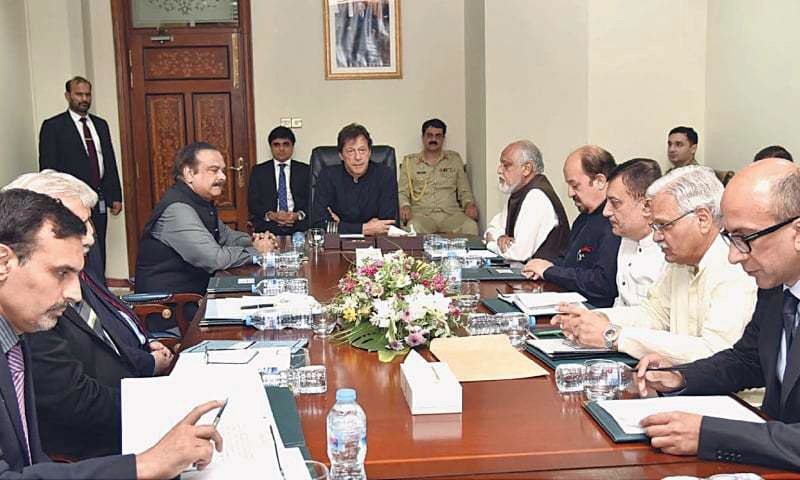 Prime Minister Imran Khan chairs a meeting in this file photo.