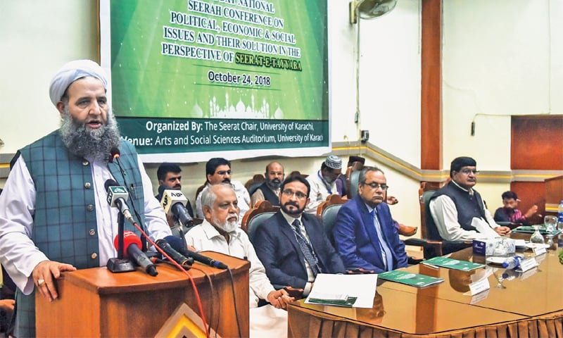 Prof Dr Peer Noorul Haq Qadri speaks at the Seerat conference on Wednesday.—White Star
