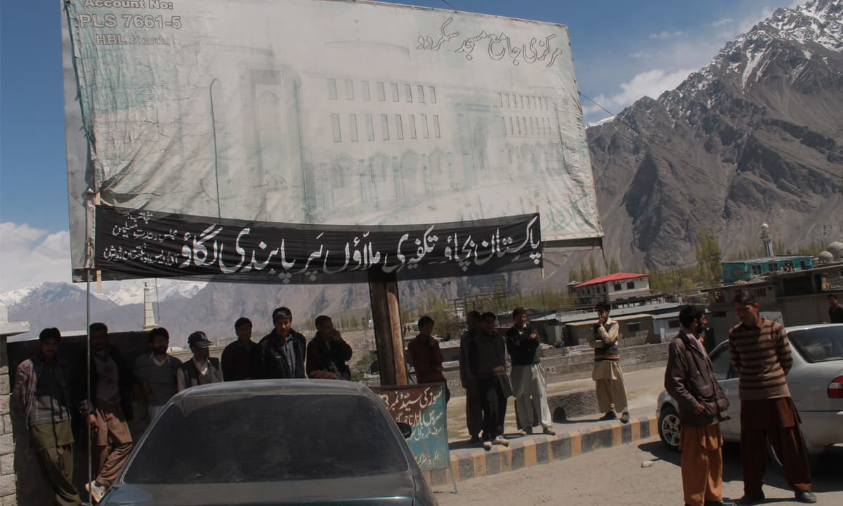 A banner in Skardu calls for a ban on extremist ulema