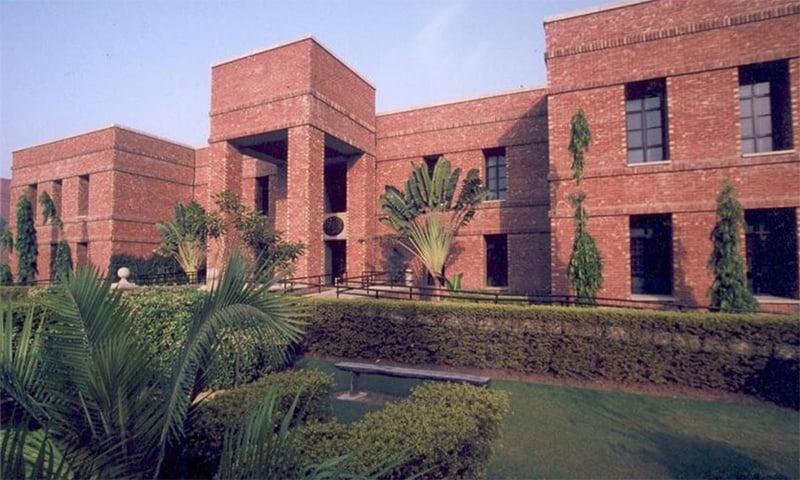 Nust, Lums among top 100 Asian universities - Pakistan