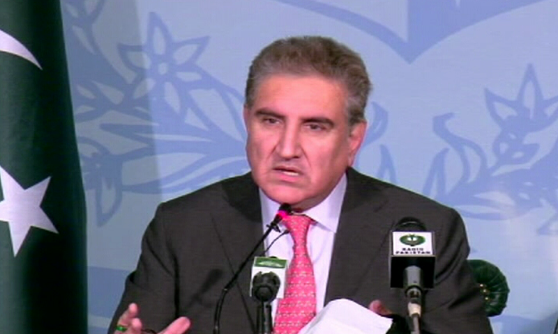 Pakistan has asked UAE to provide deferred payment facility for oil import, says Qureshi