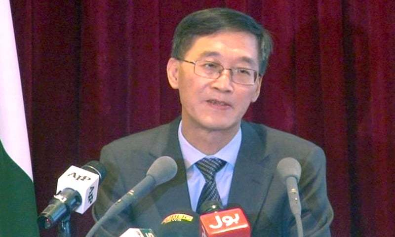 Chinese Ambassador to Pakistan Yao Jing gives a media briefing in Islamabad on Friday. — DawnNewsTV