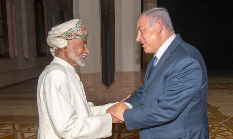 A handout picture released by the Omani Royal Palace on October 26, 2018 shows Sultan Qaboos (L) meeting Israeli Prime Minister Benjamin Netanyahu in the capital Muscat.— AFP/File