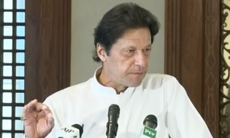 Prime Minister Imran Khan speaking at the inauguration of the Pakistan Citizen Portal on Sunday. — DawnNewsTV
