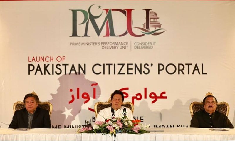 Prime Minister Imran Khan inaugurates the Pakistan Citizens' Portal in Islamabad. ─ Photo courtesy PTI Facebook page