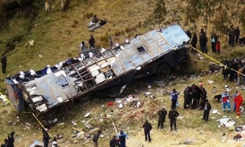An overturned passenger bus. —File photo