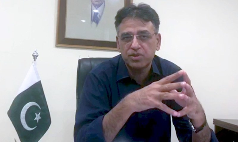 Asad Umar dispels the perception of change in Pakistan's foreign policy in the ME in exchange for the KSA's support.— DawnNewsTV/File