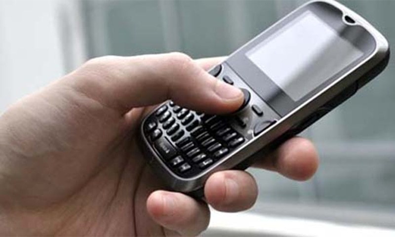 Mobile services will be suspended in almost all major cities except Islamabad. — Photo/File