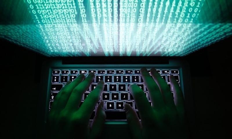 BankIslami suffers loss of Rs2.6 million after cyber attack. — Photo/File