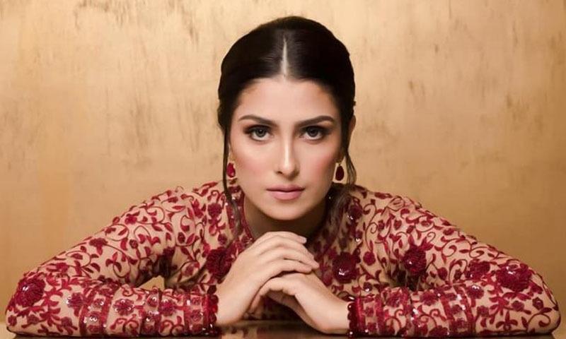 پاکستانی اداکارہ عائزہ خان —فوٹو/ اسکرین شاٹ