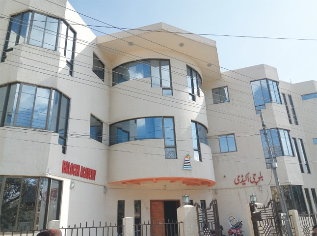 The Balochi Academy on Adalat Road.—Photo by writer