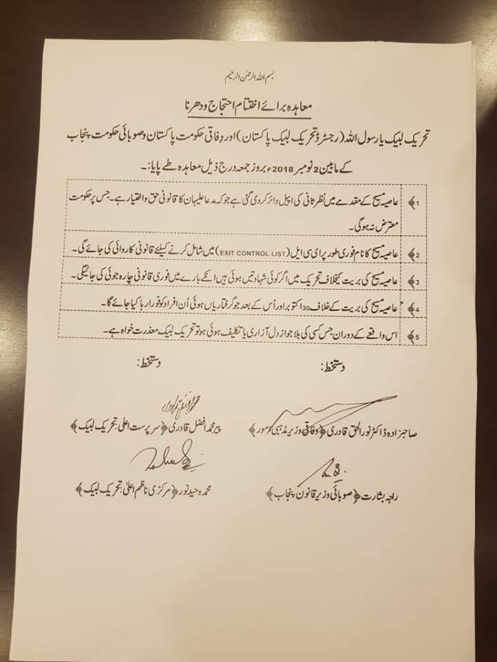 Government Tlp Reach Agreement State To Take Legal Measures To