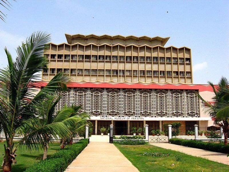 قومی عجائب گھر، کراچی
