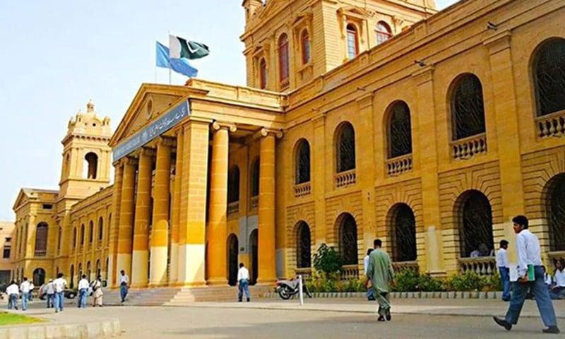 ڈی جے کالج، کراچی