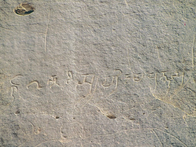 Six inscriptions in the Gupta Brahmi script have been recorded, of which only three are legible. Estimated to be about 1,600 years old, academics believe they are names of travellers or pilgrims to the region