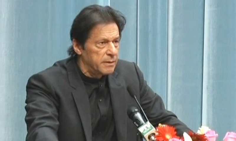 Prime Minister Imran Khan addresses Chinese officials at the Central Party School in Beijing.— DawnNewsTV