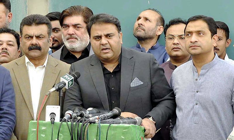 Govt will not turn blind eye to protesters' inciteful statements, asserts Fawad Chaudhry