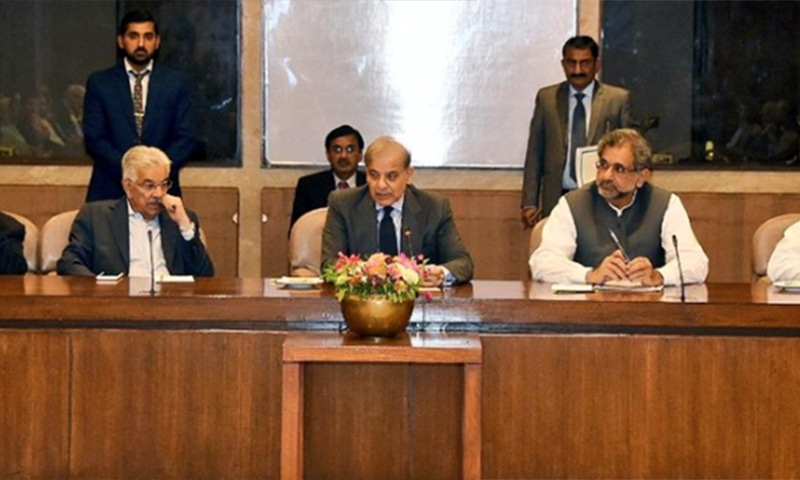 Opposition leader Shahbaz Sharif chairs a meeting of PML-N's parliamentary party. — PML-N Twitter