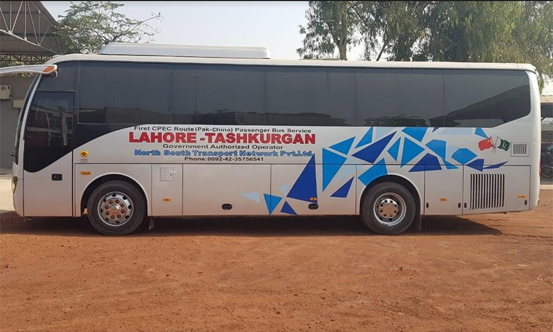 The Lahore-Kashgar bus has left on its first journey from Lahore. — Photo courtesy Nauman Liaquat