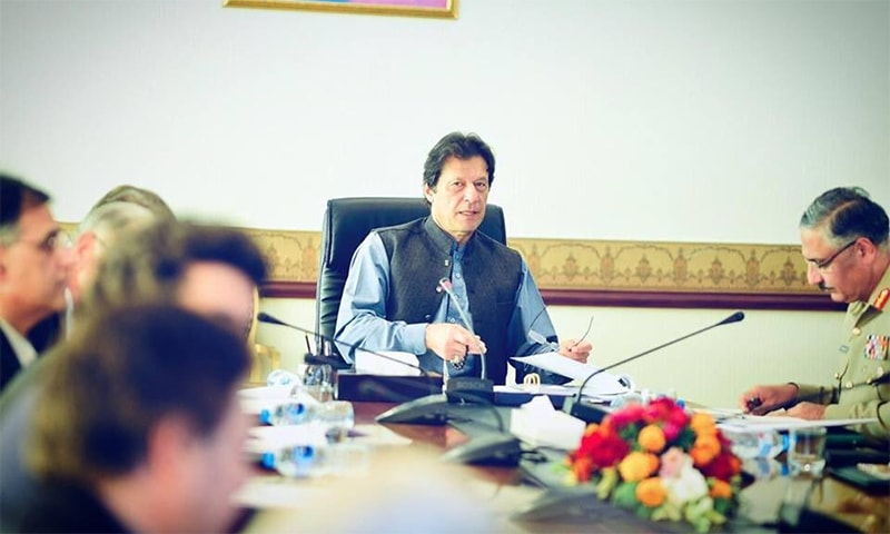 Prime Minister Imran Khan chairs his first National Security Council meeting in Islamabad. ─ Photo courtesy PTI Official Twitter
