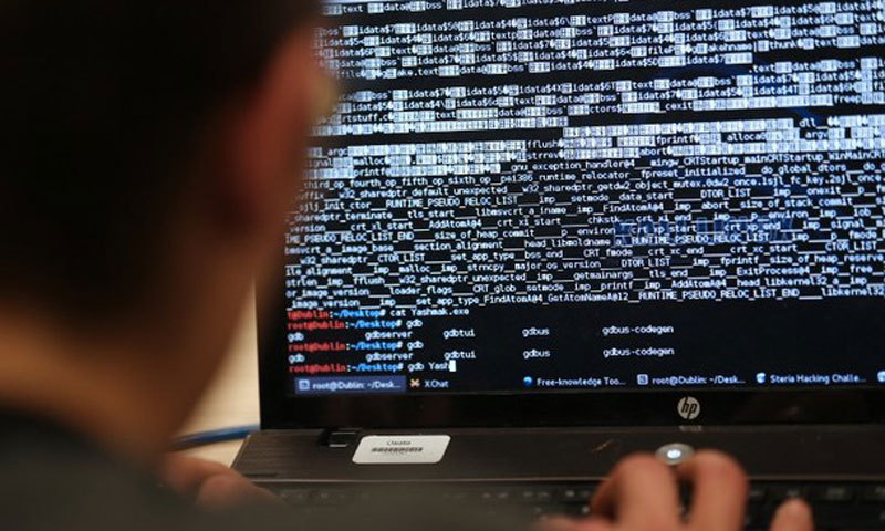 Media reports say sensitive data on customers was stolen from around 10 banks. — File photo