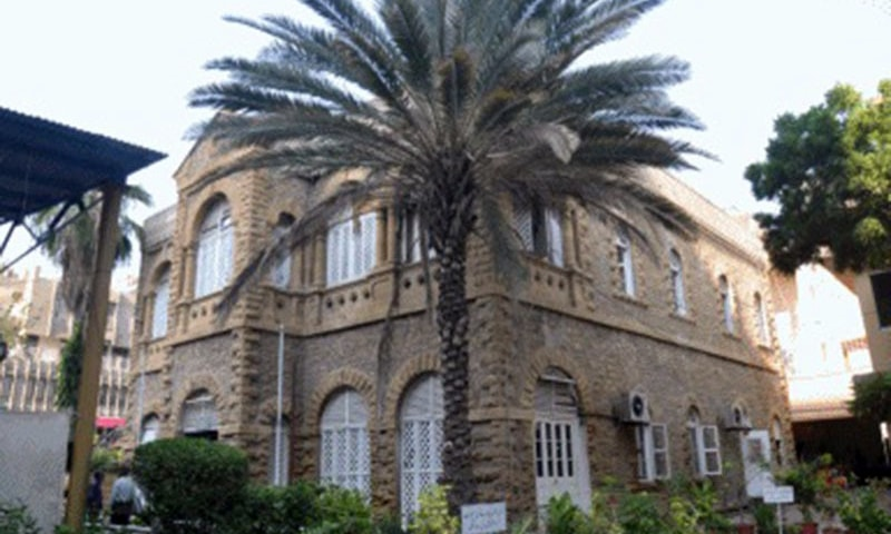 Law enforcers entered Karachi Press Club due to 'misunderstanding', clarifies Sindh govt