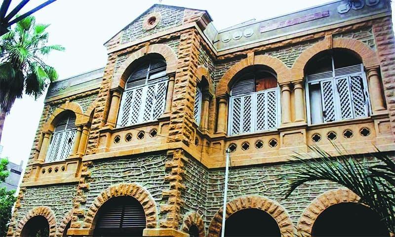 Karachi Press Club building. — File photo