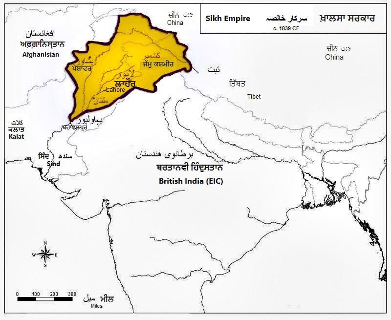 1839ء میں رنجیت سنگھ کے انتقال کے وقت ان کی سلطنت کی وسعت — فوٹو وکی میڈیا کامنز
