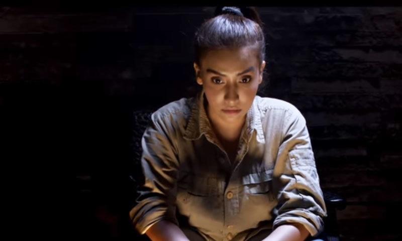 ماہرہ خان نے فلم میں مرکزی کردار ادا کیا ہے—اسکرین شاٹ