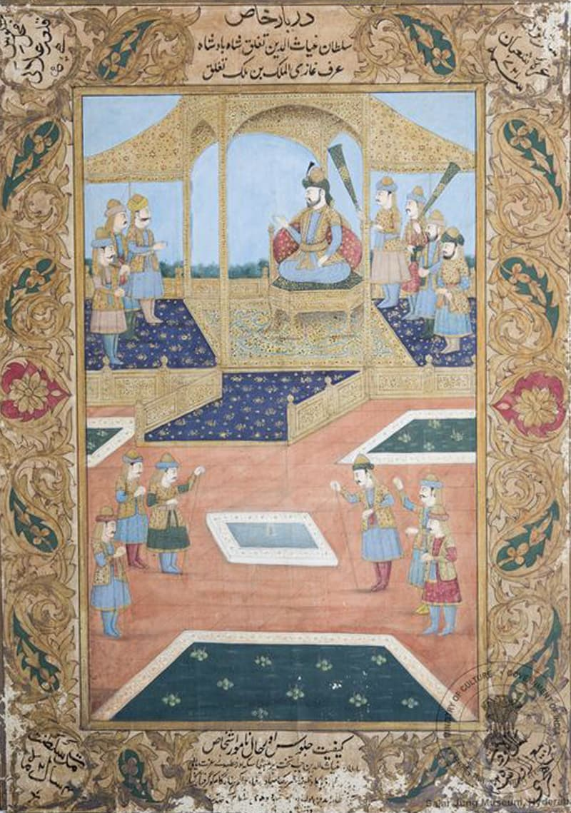 سلطان غیاث الدین تغلق کے دربار کی ایک پینٹنگ — پبلک ڈومین