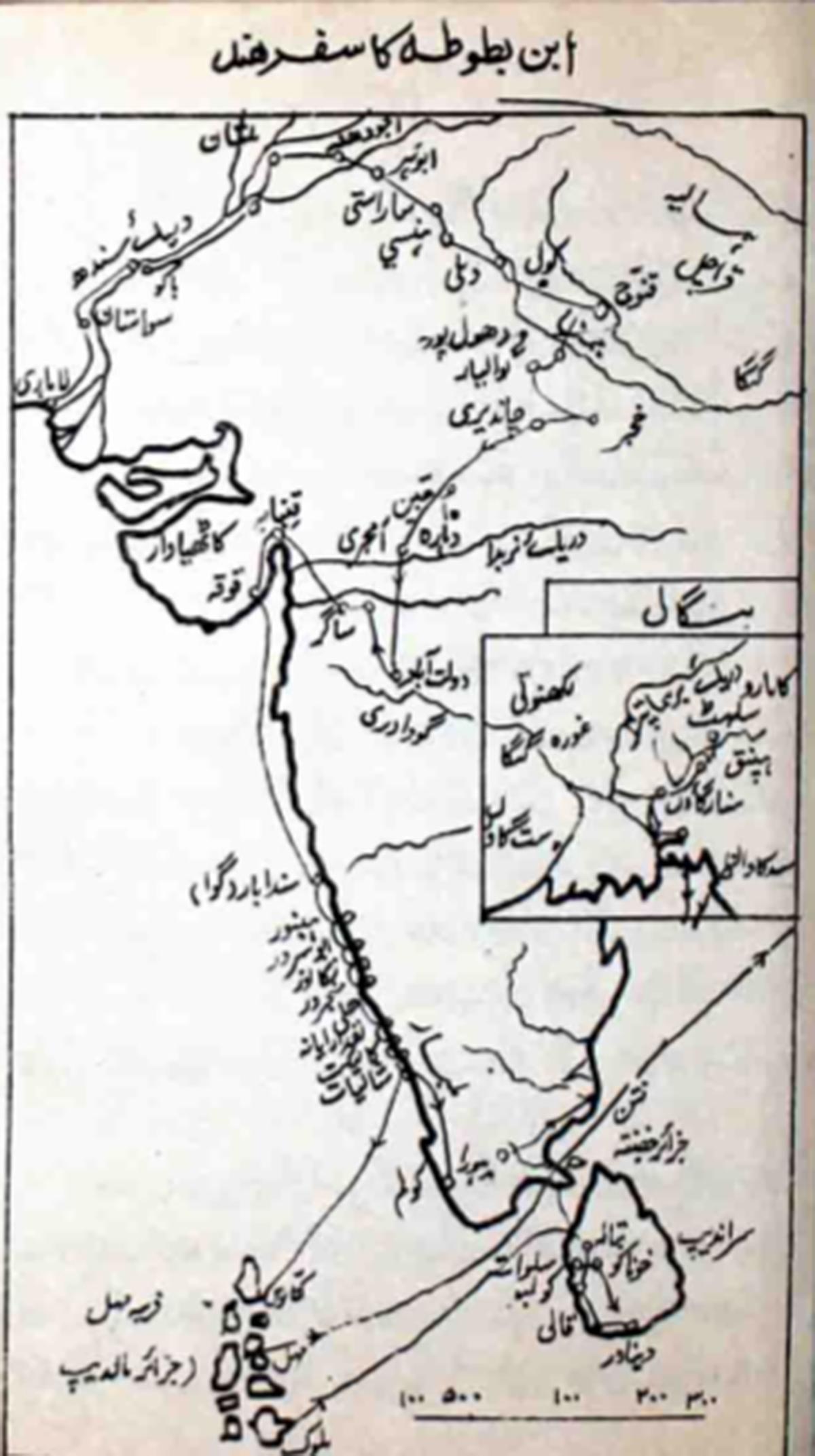 ابنِ بطوطہ کے ہندوستان میں سفر کا نقشہ — بشکریہ کتاب سفرنامہ شیخ ابن بطوطہ'، مترجم: مولوی عبدالرحمٰن خانصاحب۔مکتبہ برہان،دہلی (1972ء)