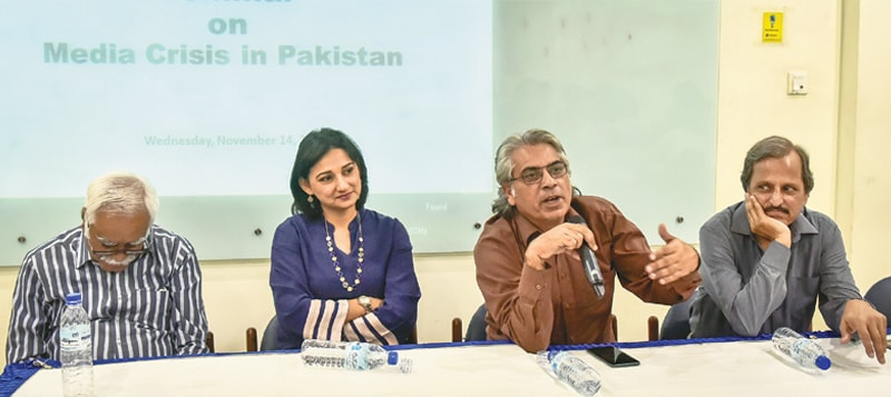 MUBASHIR Zaidi speaks at the seminar.—White Star
