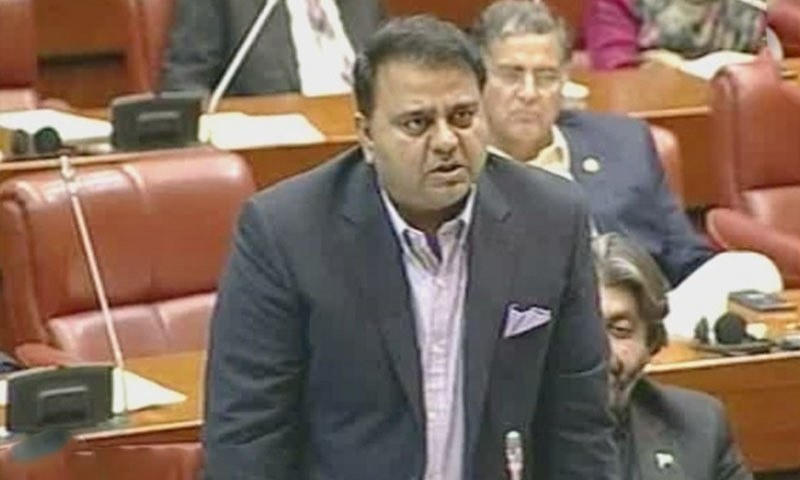 Information Minister Fawad Chaudhry at the Senate. — DawnNewsTV