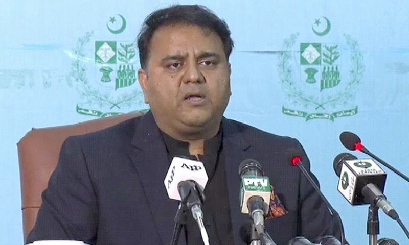 Fawad Chaudhry expresses 'disappointment' over being barred from Senate