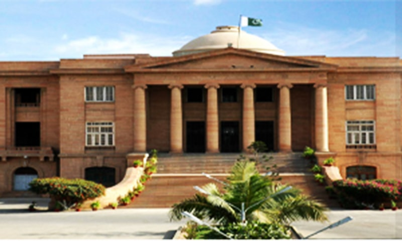The Sindh High Court building.— Photo courtesy: SHC website