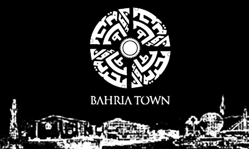 Bahria Town logo.— Photo Courtesy: Bahria Town