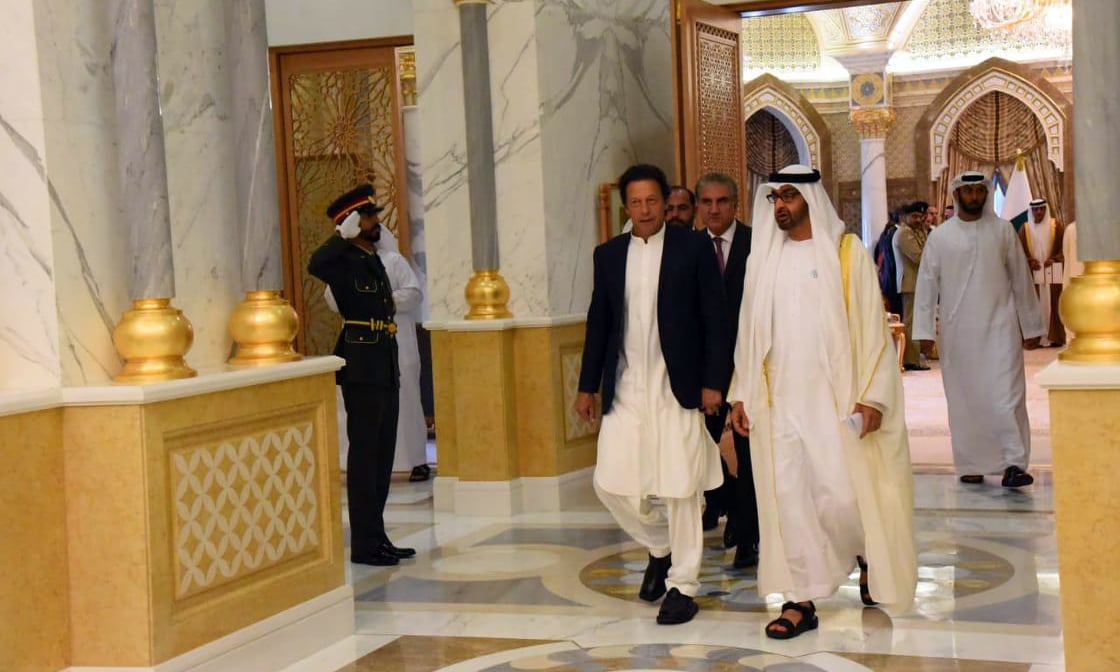 This is the prime minister's second trip to the UAE in two months. —PID