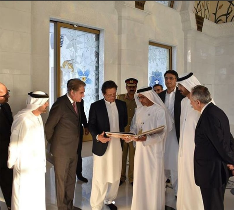 Prime Minister Imran Khan on a visit to Sheikh Zayed Grand Mosque in Abu Dhabi. — Photo courtesy PM Khan's official Instagram